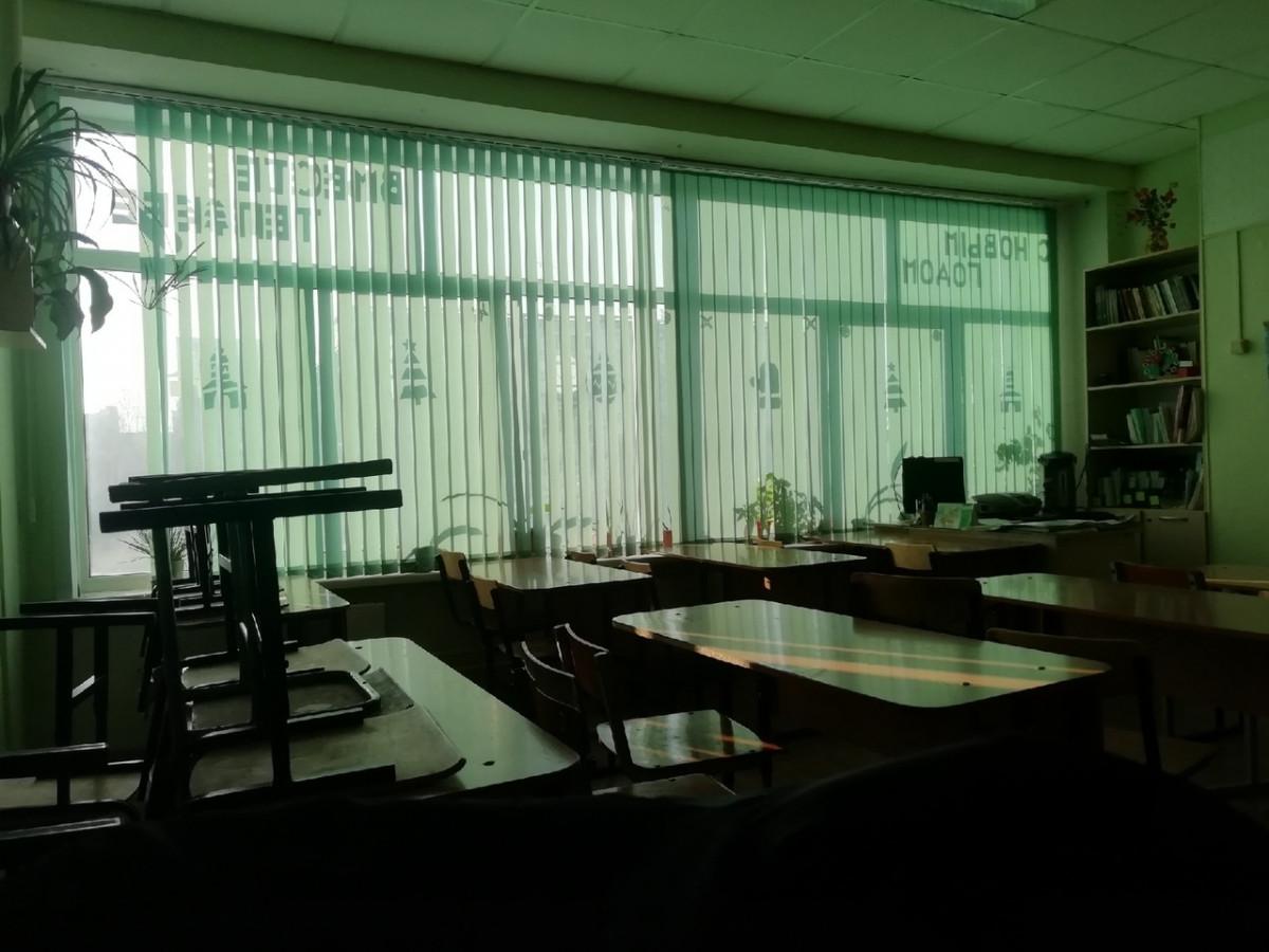 Школы Кузбасса переходят на дистанционный режим работы