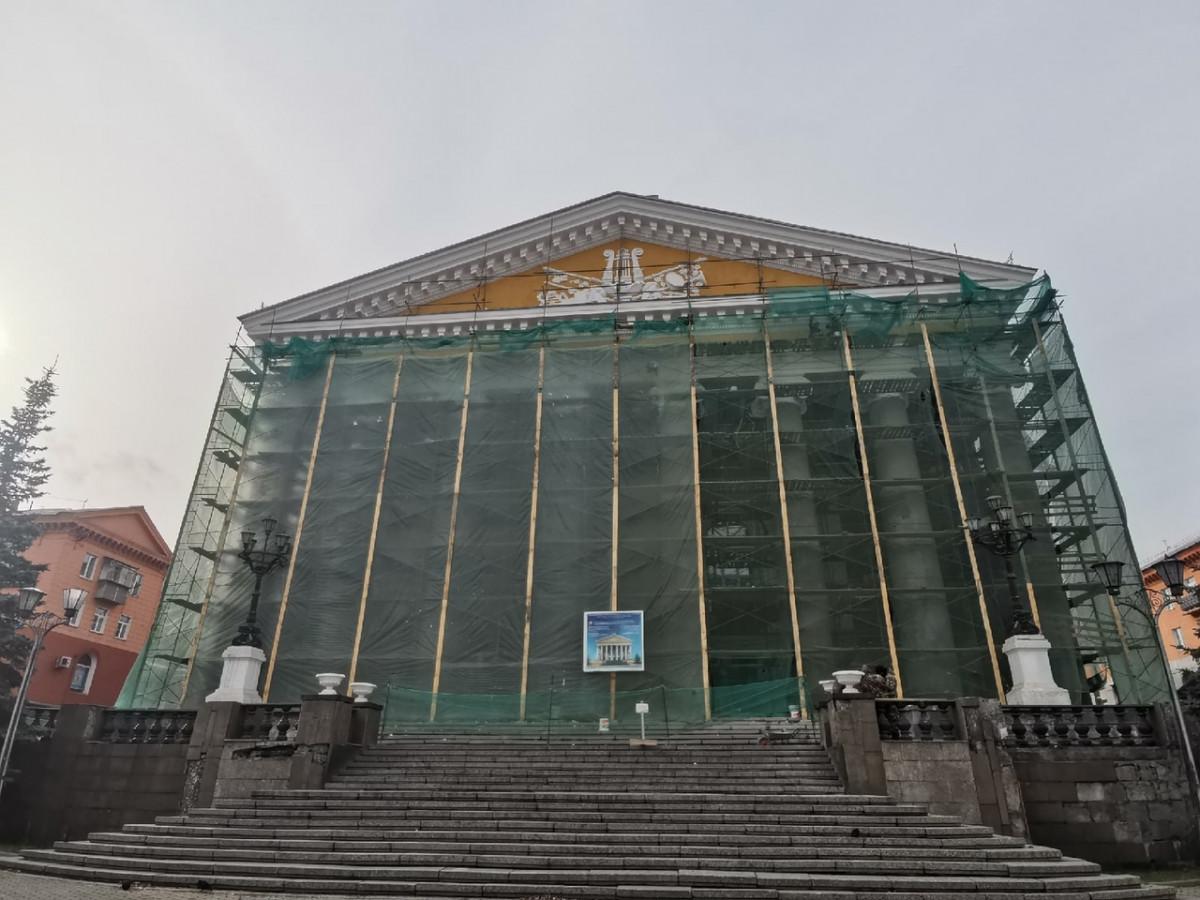 Что скрывают строительные леса на прокопьевской драме