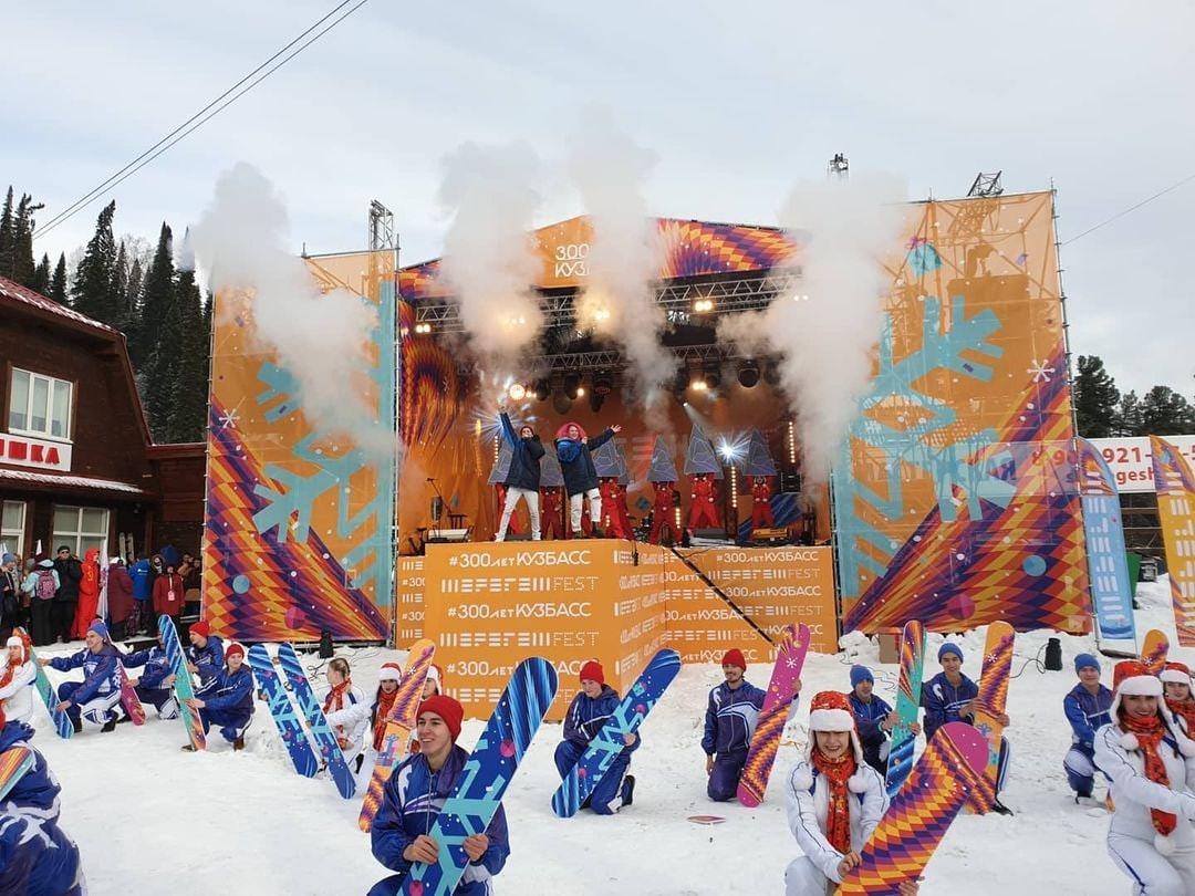 В Шерегеше проходит грандиозный фестиваль