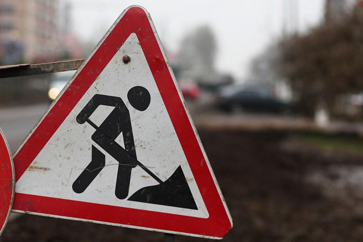 Внимание! На Тыргане временно будет закрыт для транспорта участок дороги