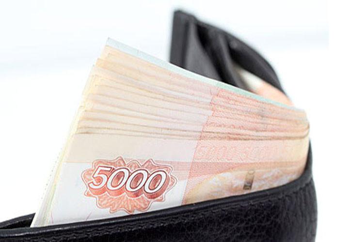 Прокопчанка на автозаправке потеряла кошелек, в котором находилось 10 тысяч рублей