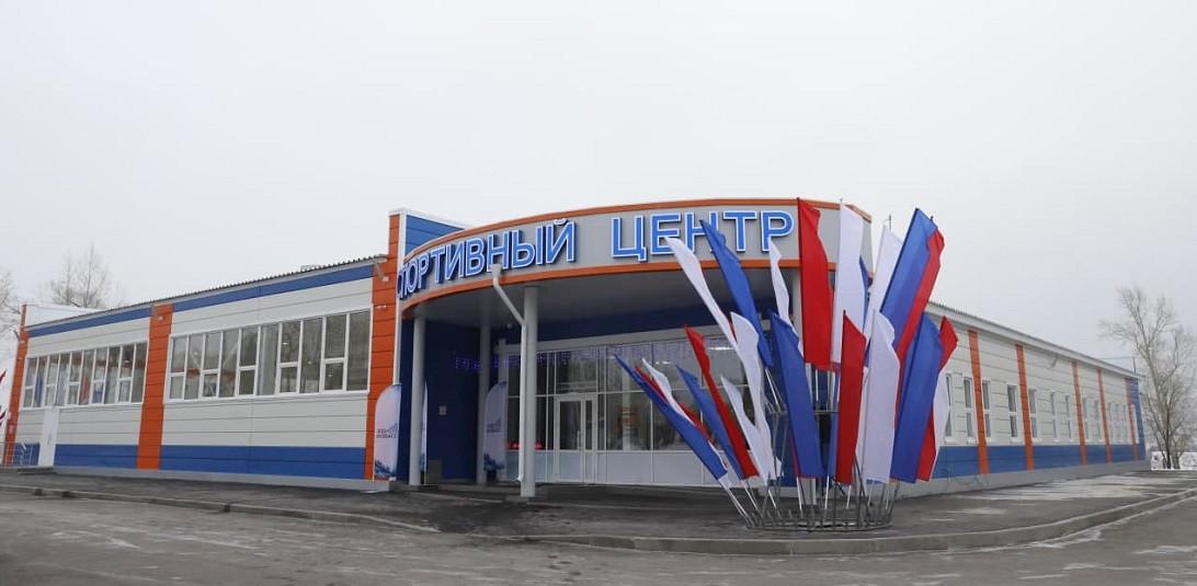 В Краснобродском открылся новый физкультурно-оздоровительный комплекс