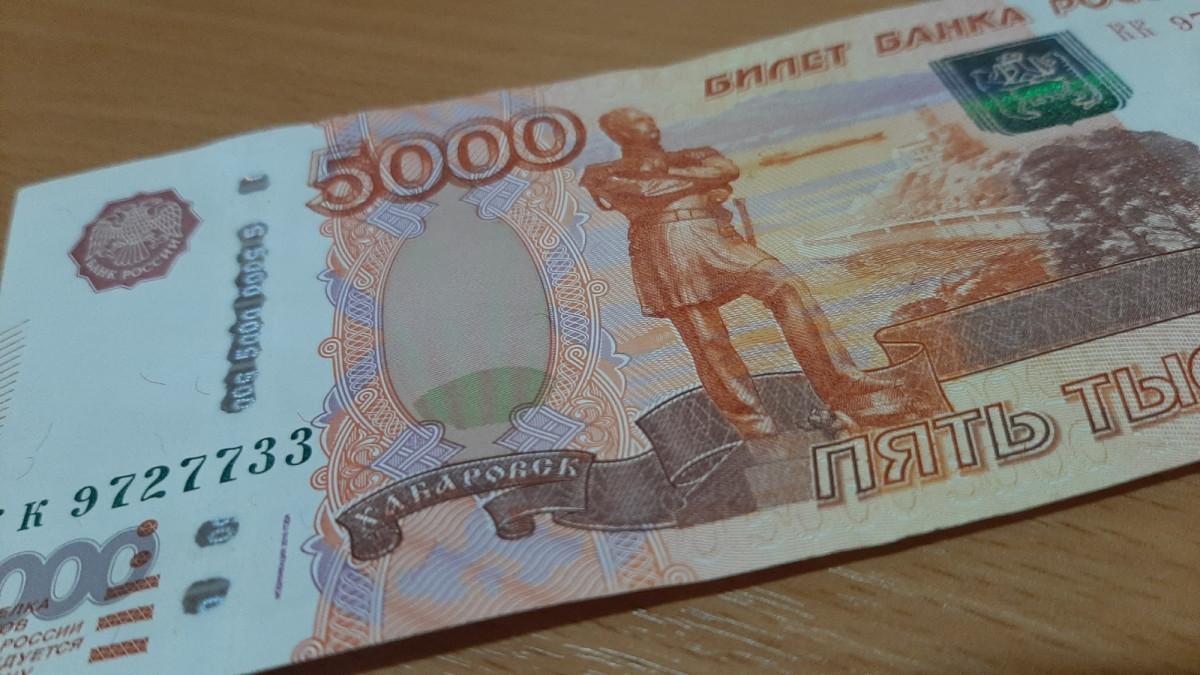 На основании какого документа семьи Кузбасса получат по 5 тыс рублей на детей до 7 лет