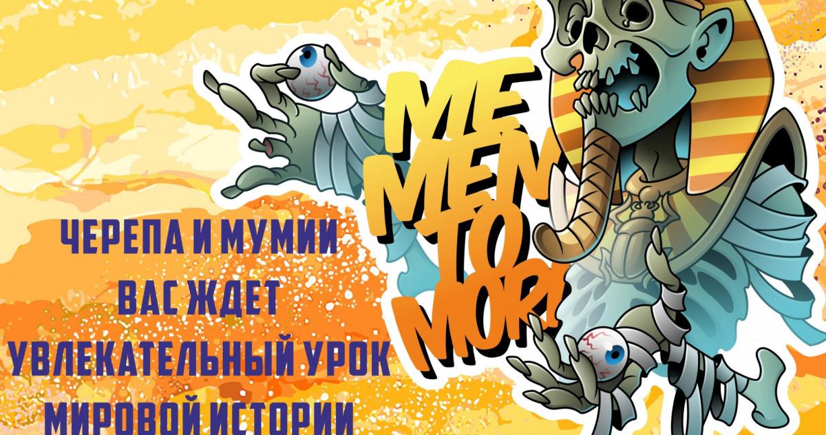 Неожиданно: в Прокопьевске открылась выставка мумий и черепов