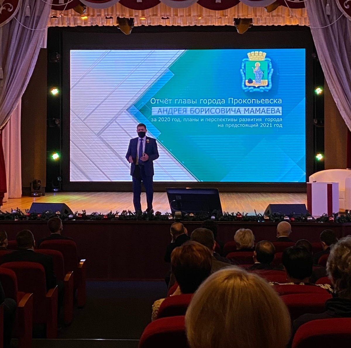 В Прокопьевске возведут современный ДК и новый детский сад