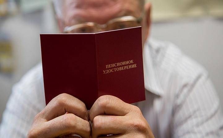 С 1 января 2021 года проиндексирован размер пенсии для неработающих пенсионеров