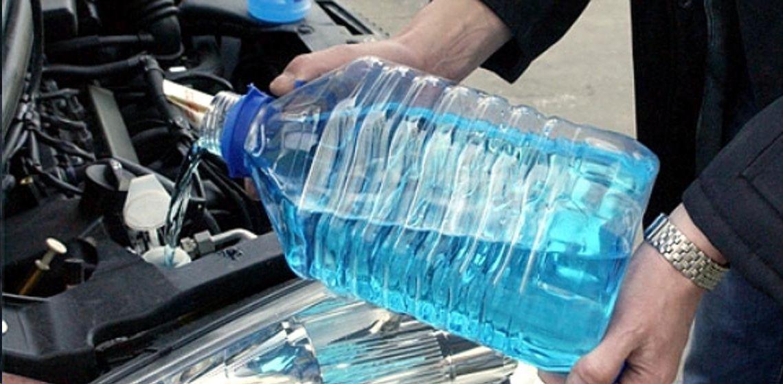 Эксперты напоминают, как выбрать качественную стеклоомывающую жидкость для авто
