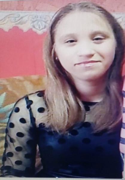 Помогите розыску! В Прокопьевске пропала без вести студентка