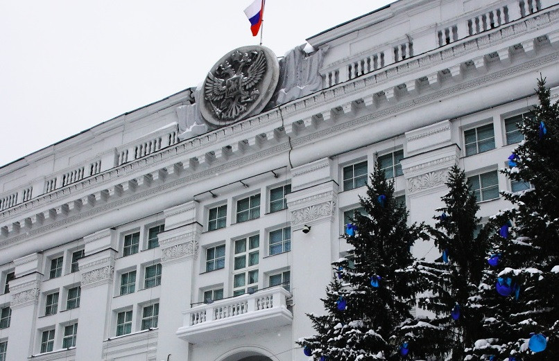 В структуре Правительства Кузбасса произошли изменения