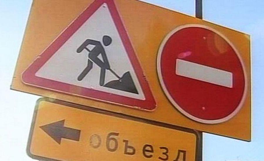В Кузбассе 5,5 миллиардов рублей направят на строительство и ремонт дорог