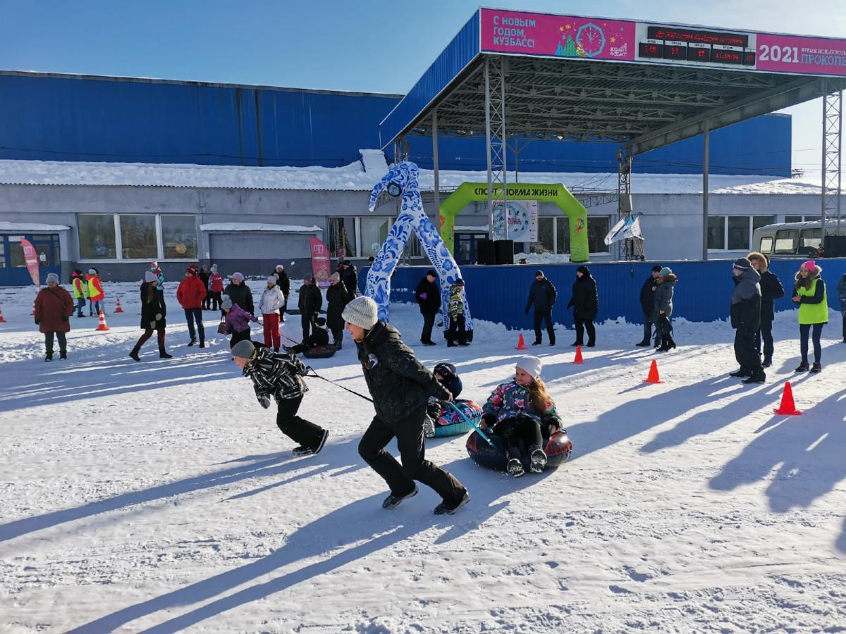 В Прокопьевске день зимних видов спорта состоялся