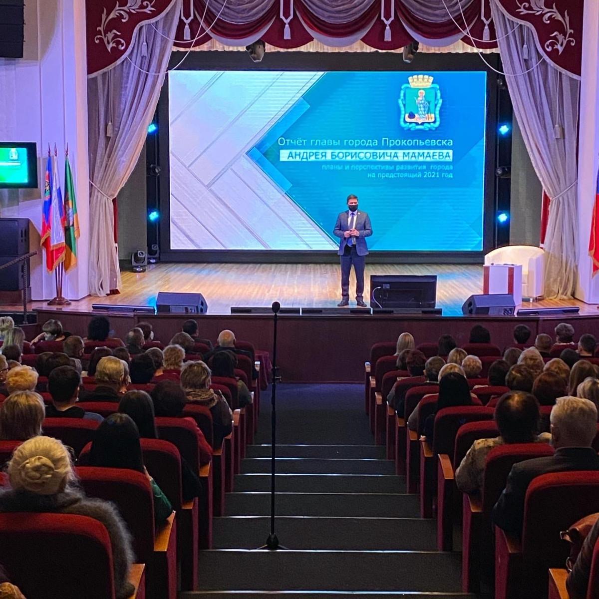 Глава Прокопьевска рассказал, что изменится в городе в 2021 году