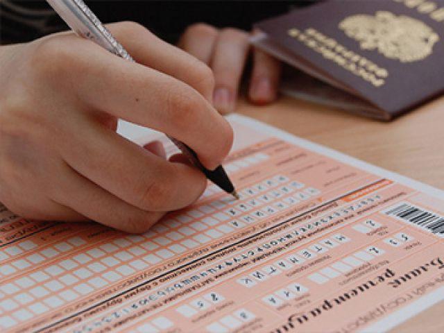 В России утверждены правила итоговой аттестации выпускников школ 2021 года