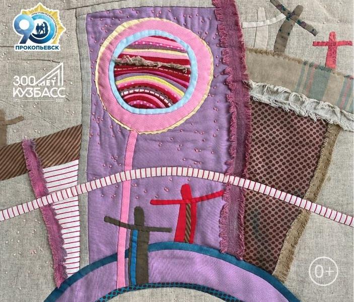 В Прокопьевске начала работу региональная выставка-конкурс лоскутного шитья