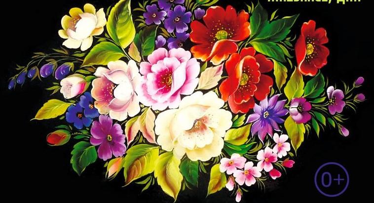 """Устали от бело-серых пейзажей весны? Самое время посетить выставку """"Разноцветье"""""""