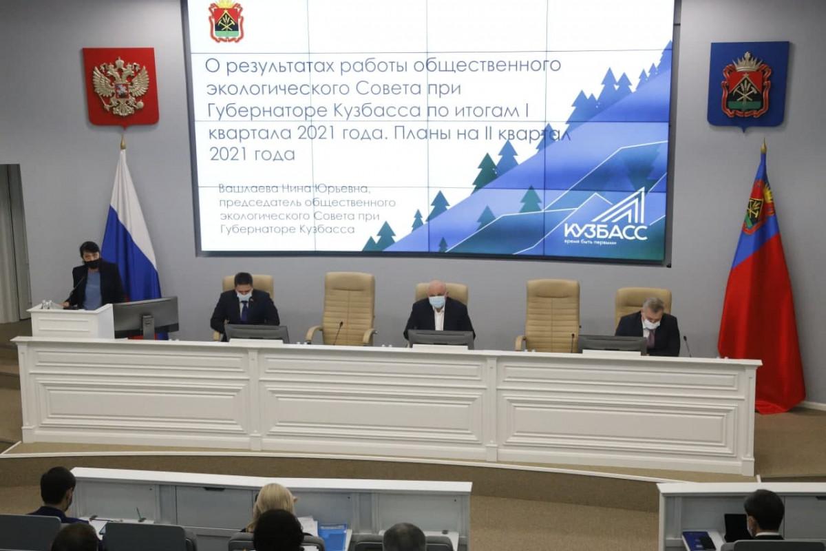 В Кузбассе закрыли 13 незаконно действовавших углепогрузок