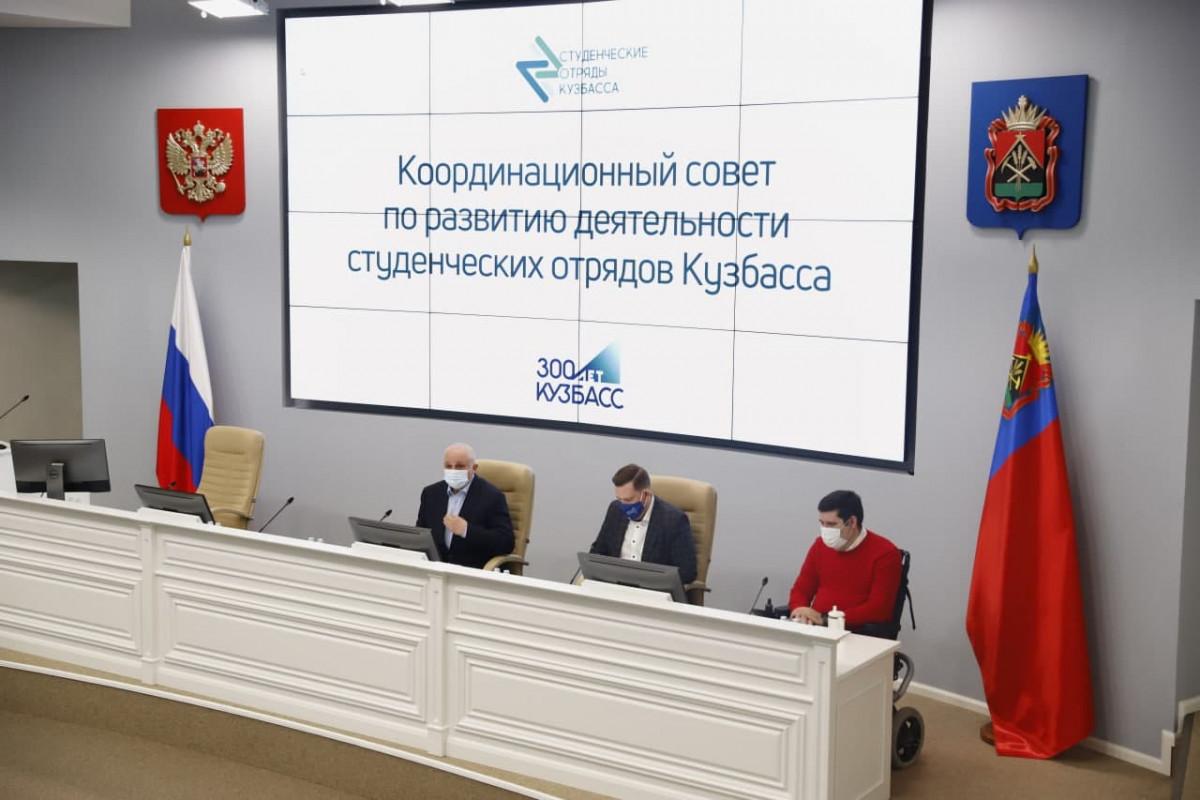 В Кузбассе студенты строительных специальностей пройдут практику на юбилейных объектах региона