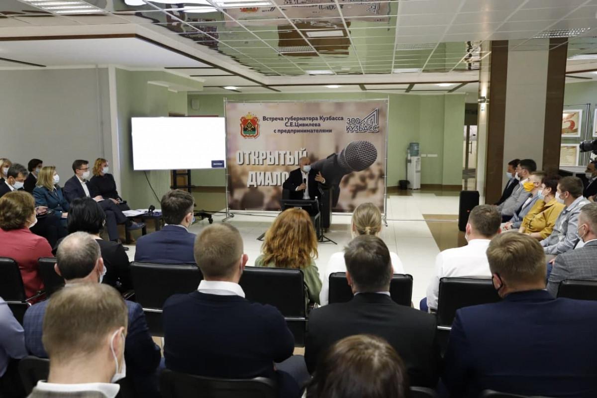 В Кузбассе решено открыть центр поддержки и развития семейного бизнеса
