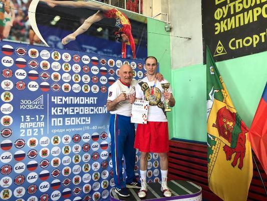Прокопчанин признан лучшим боксером Кузбасса