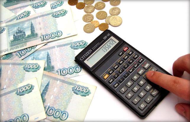 В Кузбассе установлен размер среднемесячной зарплаты строителей