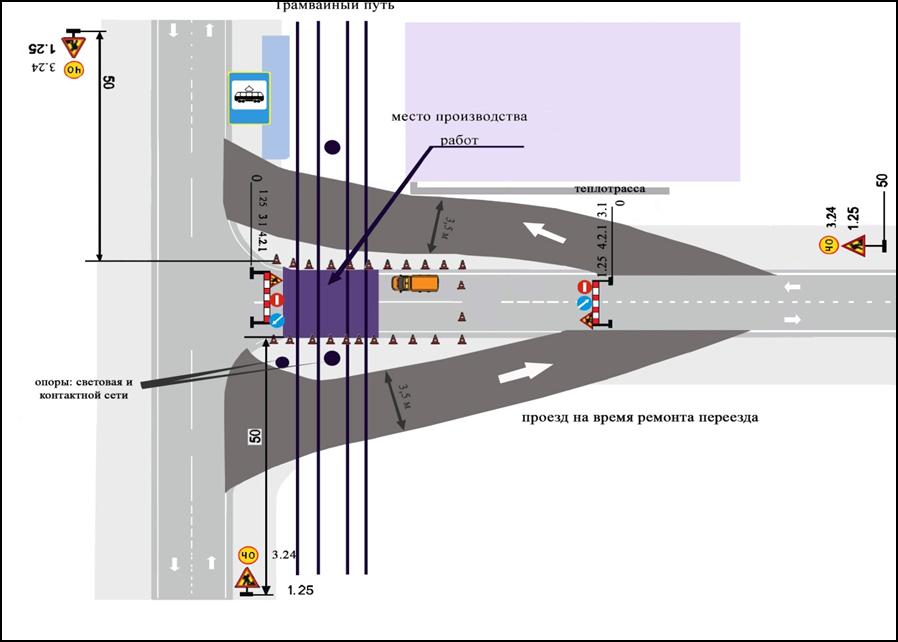 Внимание! Трамвайный переезд на пересечении улиц Оренбургская – Квартал Северный временно будет закрыт