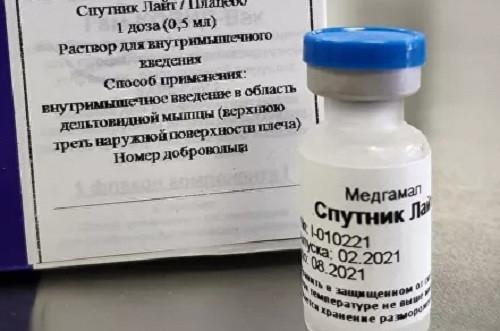 В России зарегистрировали четвертую вакцину от COVID-19