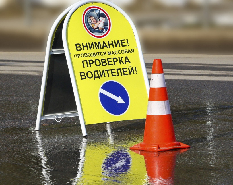 В Прокопьевском районе пройдет сплошная проверка водителей