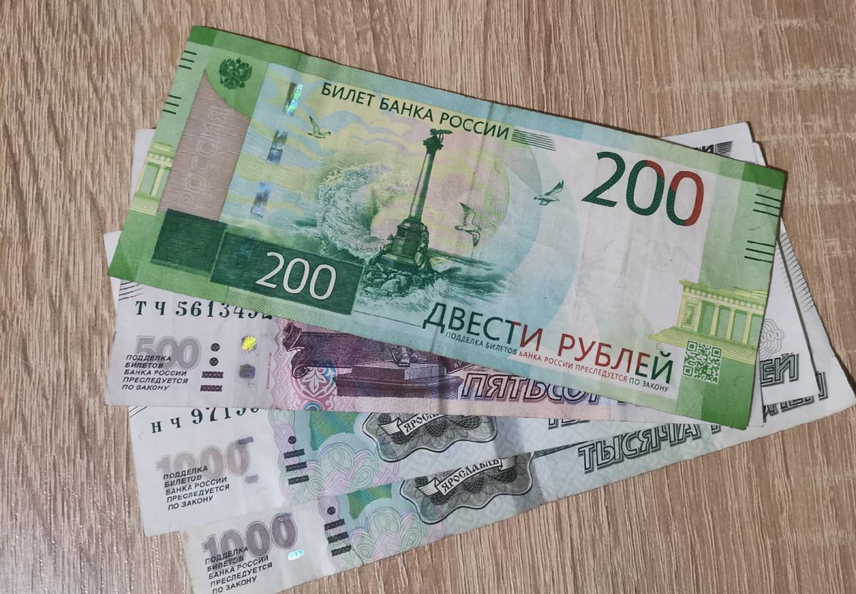 В Прокопьевске нуждающиеся 11-классники получат матпомощь для подготовки к выпускному балу