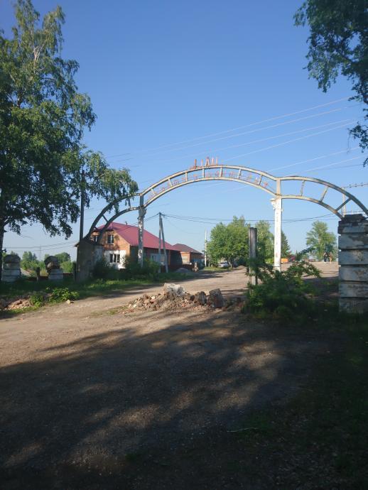 Как в Прокопьевске проходит реконструкция Тырганского парка