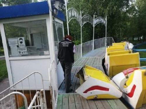 СК: в Кузбассе с одного из аттракционов слетело сидение