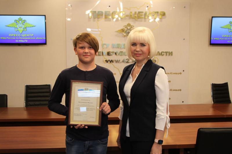 В Кузбассе подросток помог испуганному ребенку найти родителей