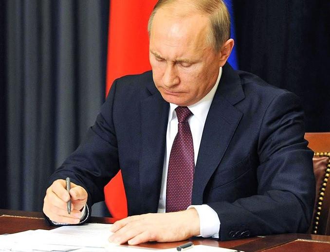 Владимир Путин утвердил стратегию национальной безопасности