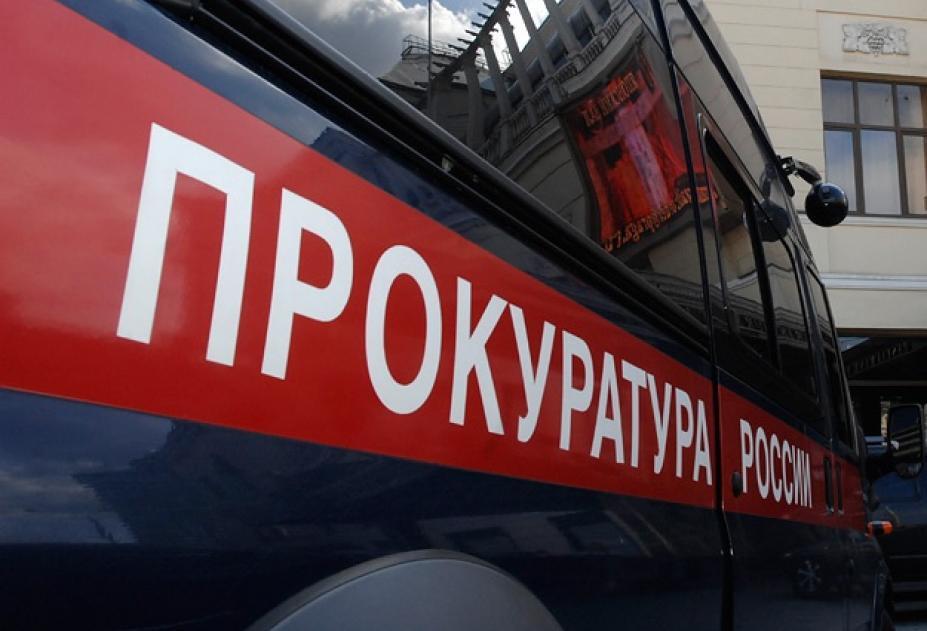В Кузбассе из-за нарушений требований пожарной безопасности закрыт торговый центр