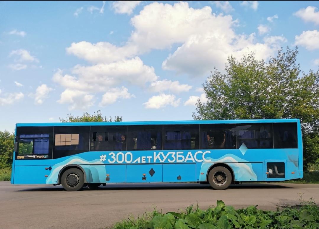Внимание! Расписание автобусов на 24-ом маршруте скоро изменится