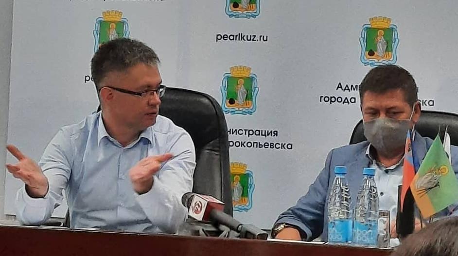 В Прокопьевске обсудили реализацию программы переселения жителей с подработанных территорий