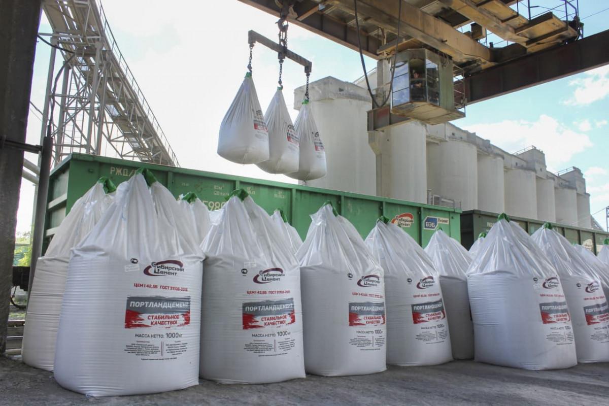 В Кузбассе цемент начали производить по бережливым технологиям