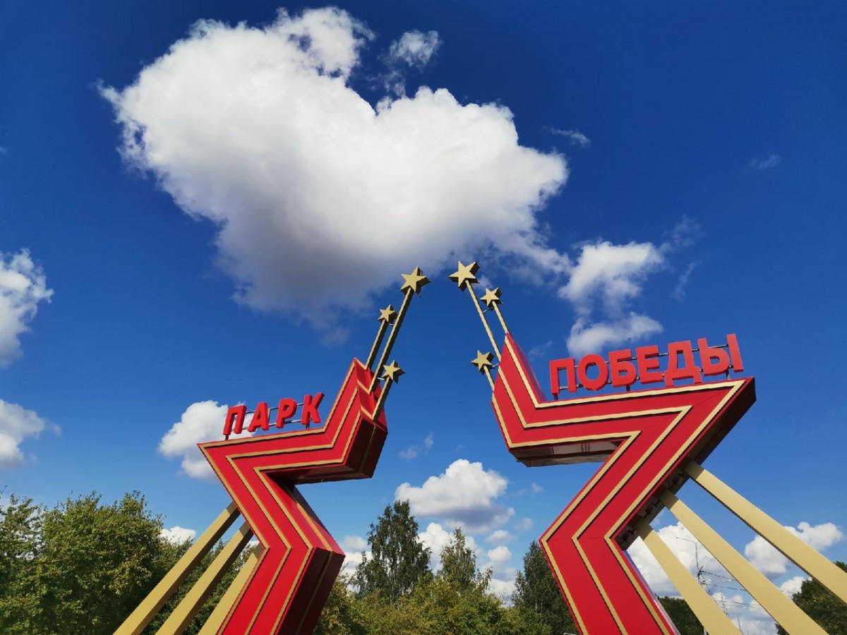 Как Прокопьевск будет отмечать День города и День шахтера: программа