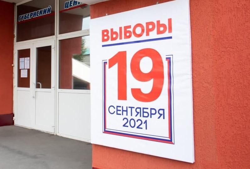 В Кузбассе начали работу участковые избирательные комиссии