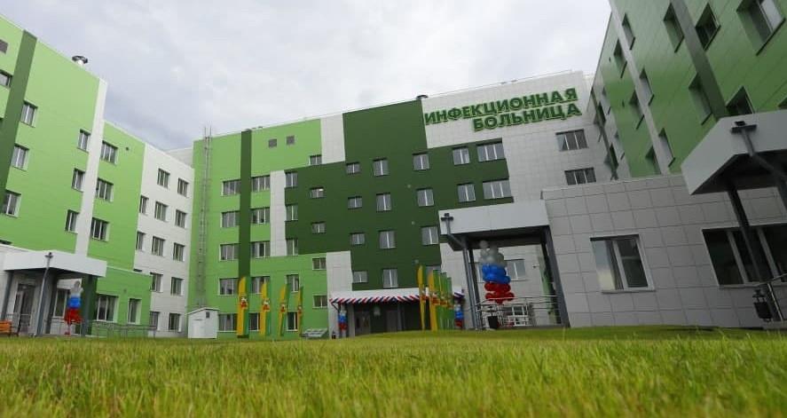 Новая инфекционная больница торжественно открыта в Кузбассе