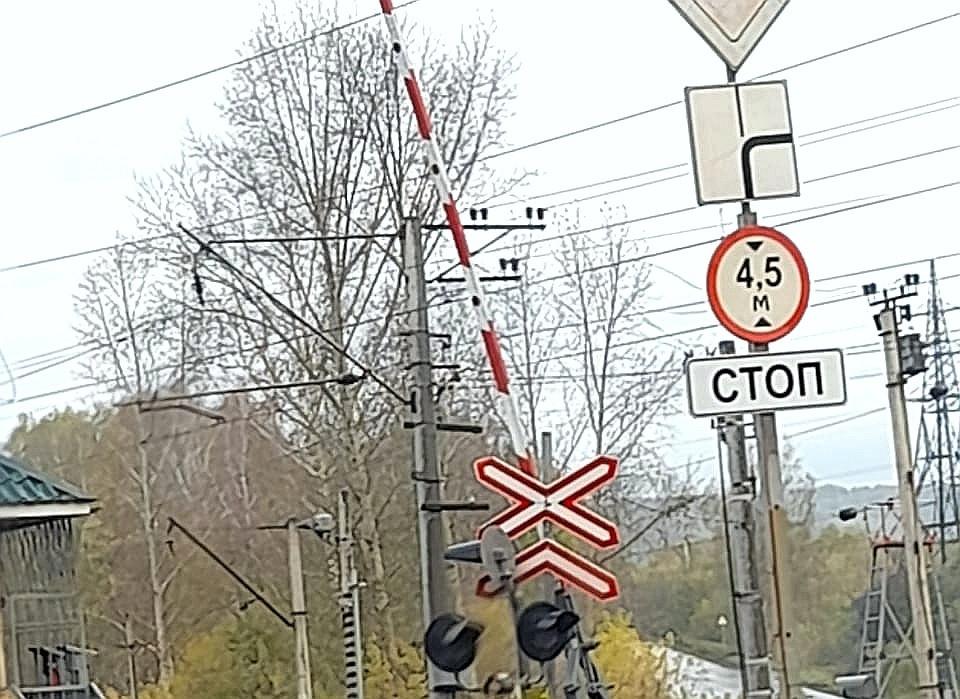 В Прокопьевске временно закроют для автотранспорта ж/д переезд на ул.Главная