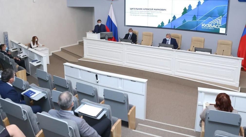 """По темпам распространения коронавируса Кузбасс находится в """"зеленой зоне"""""""