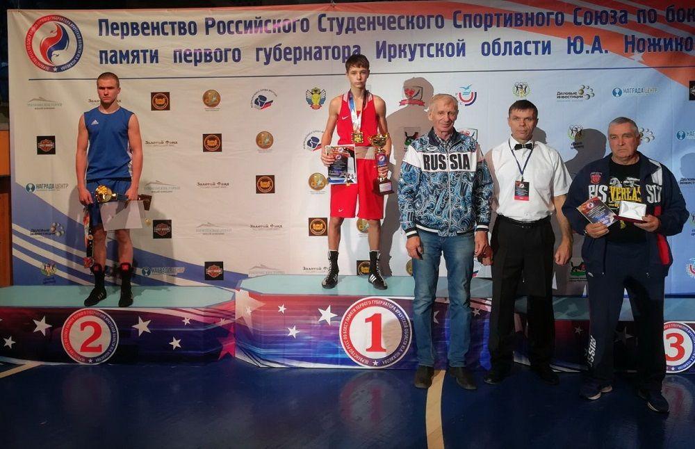 Прокопьевский боксер стал призером первенства Российского студенческого союза