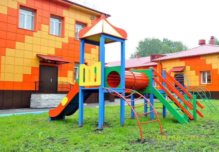 В Прокопьевске выбирают лучшего воспитателя детского сада