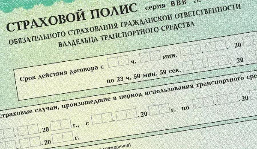 В Прокопьевске полицейские разыскивают аферистов, которые под предлогом оформления полиса ОСАГО похитили сбережения у местного жителя