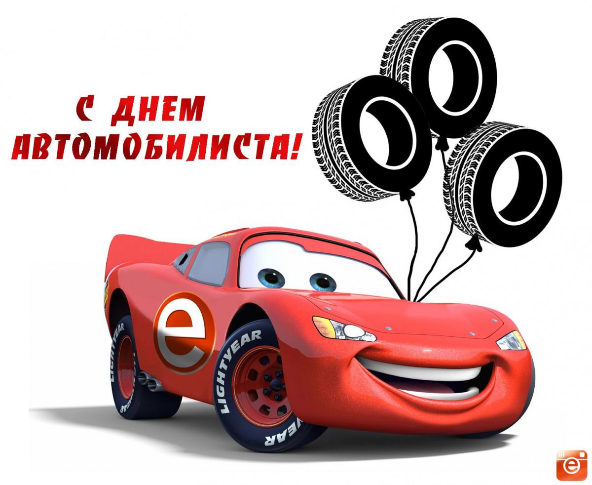 С Днем автомобилиста: а знаете каким был первый автомобиль?