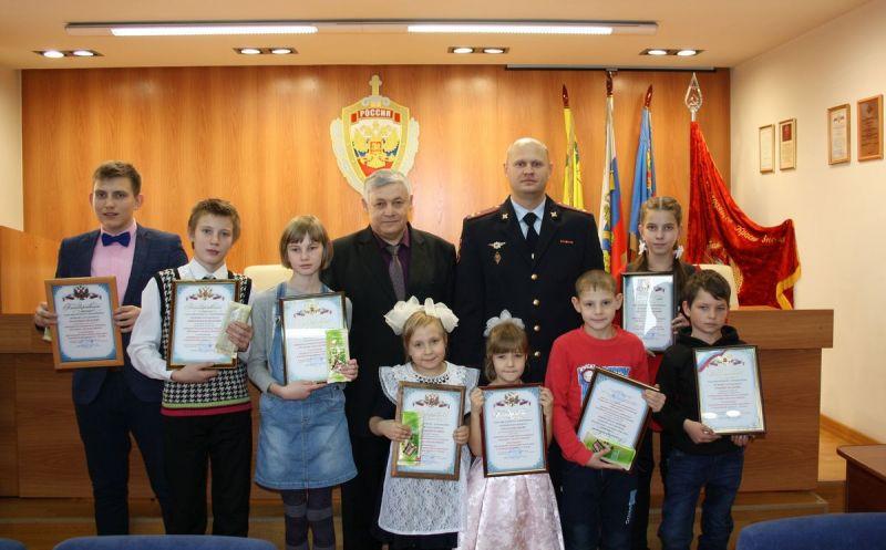 В Прокопьевске наградили победителей конкурса «Полиция глазами детей»