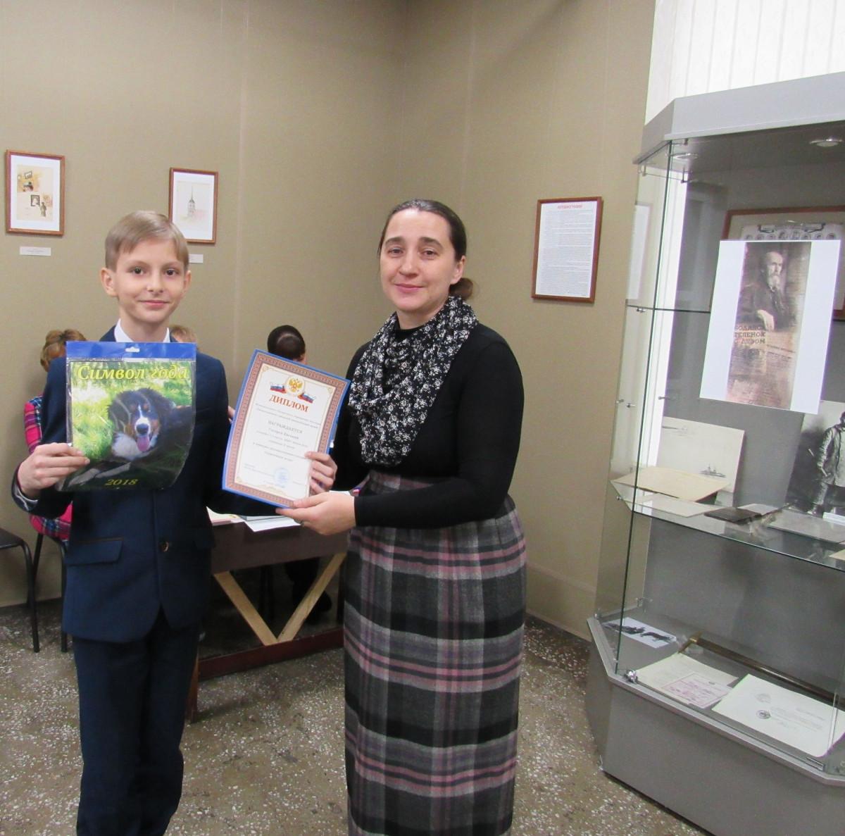 В Прокопьевске школьники соревновались в художественном чтении произведений Солженицына