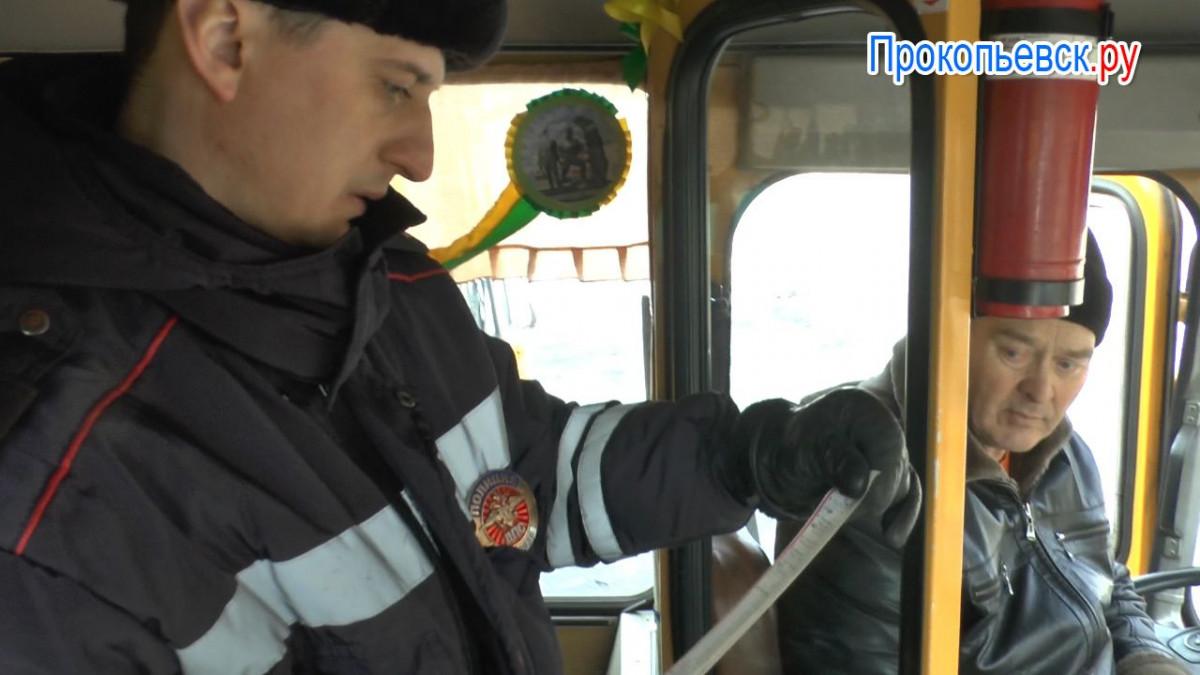 ГИБДД Прокопьевска напоминает требования к организованной перевозке детей (сюжет)