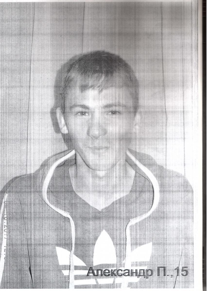 Помогите розыску! В Прокопьевске ищут пропавшего из детдома несовершеннолетнего
