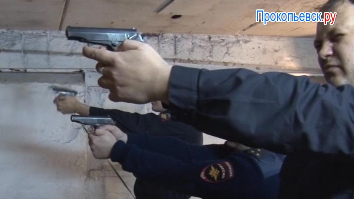 В Прокопьевске полицейских проверили на профпригодность (сюжет)